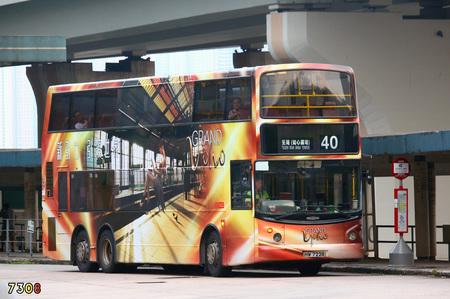 HW7228 @ 40 由 Laughing × 7308 於 觀塘碼頭巴士總站坑尾梯(觀塘碼頭坑尾梯)拍攝