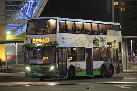 SS4363 @ A22 由 肥迪 於 機場博覽館巴士總站泊位門(博覽館泊位門)拍攝