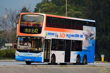 MV6593 @ E42 由 Va 於 赤鱲角南路面向觀景路迴旋處門(赤鱲角南路門)拍攝
