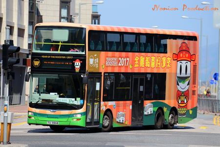 TU9868 @ 37M 由 JY6516 於 迎東路右轉迎禧路門(昇薈門)拍攝