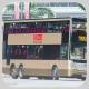 TE7277 @ 914 由 斑馬. 於 海麗邨巴士總站右轉深旺道梯(出海麗邨巴士總站梯)拍攝