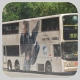 KN7143 @ 273 由 KR3941 於 百和路與一嗚路交界面向百福田心遊樂場梯(百福田心遊樂場梯)拍攝