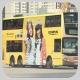 MW4225 @ 60X 由 LP1113 於 佐敦渡華路巴士總站出坑梯(佐渡出坑梯)拍攝