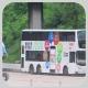 MU6285 @ 88X 由 sunnyKD 於 大老山隧道收費廣場梯(大老山隧道收費廣場梯)拍攝