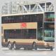 TP1095 @ 60X 由 肥Tim 於 佐敦渡華路巴士總站出站梯(佐渡出站梯)拍攝