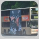 KS7537 @ 40X 由 Ks♥ 於 錦英路面向錦龍苑分站梯(錦龍苑分站梯)拍攝