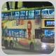 MF5119 @ 279X 由 小雲 於 新運路上水鐵路站巴士站梯(上水鐵路站梯)拍攝