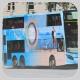 TE7431 @ 978 由 水彩畫家 於 保健路面對聖若瑟安老院梯(北區醫院梯)拍攝