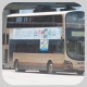 PP9062 @ 93A 由 TA5575 於 觀塘碼頭巴士總站坑尾梯(觀塘碼頭坑尾梯)拍攝