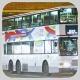 GW3014 @ 72 由 . 正確 於 白鶴汀街帝都酒店巴士站(帝都酒店梯)拍攝
