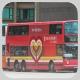 JB9727 @ 970X 由 MM 4313 於 薄扶林道香港大學任白樓巴士站面向寶翠園梯(寶翠園梯)拍攝