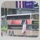 JU6365 @ 68M 由 SA3148_UE8361_60X 於 青山公路元朗段面向東頭村分站梯(東頭村分站梯)拍攝