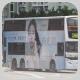 MV8245 @ X1 由 無名小卒 於 東涌巴士總站右轉美東街梯(東涌總站出站梯)拍攝