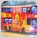 TM8052 @ 42 由 CTC 於 華富道華富(一)邨商場巴士站西行梯(華富中心梯)拍攝