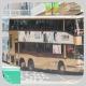 JB3779 @ 75X 由 Manhei 於 龍蟠街左轉入鑽石山鐵路站巴士總站梯(入鑽地巴士總站梯)拍攝