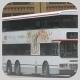 FD1146 @ 43A 由 維克 於 和宜合道面向雍雅軒分站入站梯(雍雅軒分站梯)拍攝