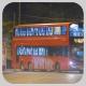 UW5960 @ 960 由 SP8754Eric 於 建生巴士總站右轉良運街梯(建生梯)拍攝