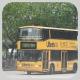 JR8733 @ 269C 由 Colinsiu_SB6177 於 觀塘碼頭巴士總站出坑門(觀塘碼頭出坑門)拍攝