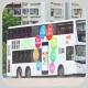 MU5768 @ 261 由 방탄소년단 於 入兆康站(南)巴士總站梯(兆康站(南)巴士總站梯)拍攝