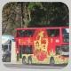 PZ8988 @ 86 由 GR6291 於 獅子山隧道公路近新田圍行人天橋梯(新田圍梯)拍攝