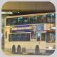 GW3014 @ 36M 由 HY 9332. 於 葵義路左轉葵芳鐵路站梯(葵芳閣梯)拍攝