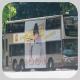 LB9050 @ 283 由 HM2562 於 美田路北行美松苑巴士站梯(美松苑梯)拍攝