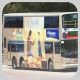 KN9213 @ 86 由 許廷鏗 於 獅子山隧道公路面向新田圍邨梯(獅隧新田圍梯)拍攝