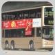 KF7883 @ OTHER 由 The Samaritans 於 青衣鐵路站巴士總站落客站梯(青機落客站梯)拍攝