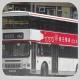 HN7169 @ 41A 由 維克 於 長安巴士總站面向茶水站門(長安茶水站門)拍攝