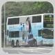 KG4410 @ 93A 由 駿業里有落! 於 寶林路面向安達臣道分站入站梯(安達臣道分站梯)拍攝