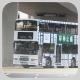 HM4161 @ 73X 由 屯門鐵路站 於 大河道右轉青山公路荃灣段門(大河道門)拍攝