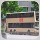 MW4225 @ 88K 由 SkyAngel 於 顯徑街顯田村巴士站西行梯(顯田村梯)拍攝
