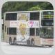 JE1053 @ 86C 由 KM 於 恆德街面向富安花園分站梯(富安花園分站梯)拍攝