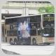 HW8069 @ 49X 由 KJ2343.KR1731 於 担扞山路面向長安巴士總站梯(担扞山路梯)拍攝