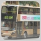 PC4053 @ 606 由 老闆 於 小西灣道右轉藍灣半島巴士總站門(入藍灣半島巴士總站門)拍攝