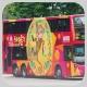 PZ8988 @ 46X 由 孤伶伶 於 顯徑街顯田村巴士站西行梯(顯田村梯)拍攝