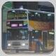 HU162 @ 601 由 | 隱形富豪 | 於 藍田鐵路站巴士總站出坑門(藍田鐵路站出坑門)拍攝