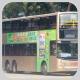 HJ2127 @ 28 由 海星 於 漆咸道南與加連威老道交界面向科學館梯(科學館梯)拍攝