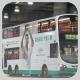 PX2169 @ 80K 由 . 正確 於 大圍鐵路站巴士總站巴士分站梯(大圍鐵路站泊坑梯)拍攝