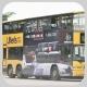 JR8733 @ 269B 由 lf272 於 紅磡碼頭巴士總站落客站梯(紅碼落客站梯)拍攝