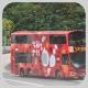 TS3933 @ 603S 由 油咖喱 於 高超道南行面向高俊苑分站入站梯(高俊苑分站入站梯)拍攝