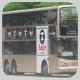 HW3472 @ 15 由 KR3941 於 觀塘道西行麗晶花園巴士站梯(麗晶花園巴士站梯)拍攝