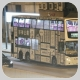 MV8245 @ 235M 由 JN7809 於 葵涌道面向葵昌中心梯(葵涌道行人天橋)拍攝