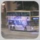 JR4941 @ 40 由 Transport GY 於 觀塘道西行近啟業邨行人天橋面向啟業邨梯(觀塘道西行啟業行人天橋梯)拍攝