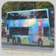SH1334 @ 259D 由 九龍灣廠兩軸車仔 於 龍翔道左轉黃大仙鐵路站分站梯(黃大仙鐵路站分站梯)拍攝