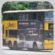 JR8733 @ 66M 由 賽馬山榮譽巴膠 於 大方街左轉大興巴士總站梯(入大興巴士總站梯)拍攝
