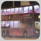 TE8082 @ 948 由 TF7963 於 高士威道面向皇仁書院梯(皇仁書院梯)拍攝