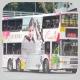 HU162 @ 103 由 白賴仁 於 維園道加寧街出口右轉告士打道梯(加寧街梯)拍攝