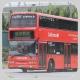 HT6278 @ OTHER 由 CTC 於 暢旺路巴士專線左轉暢連路門(暢旺路巴士專線門)拍攝