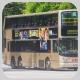 KV6795 @ 286X 由 許廷鏗 於 香粉寮街與美輝街交界面對恆峰花園梯(香粉寮梯)拍攝